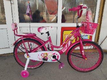детские коляски для погодок в Кыргызстан: Детский велосипед Принцесса от 5 до 9 лет Размер калесы 20