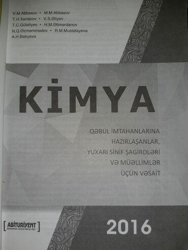pocket book - Azərbaycan: Book