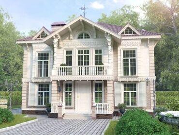 аренда зала бишкек в Кыргызстан: 250 кв. м, 7 комнат