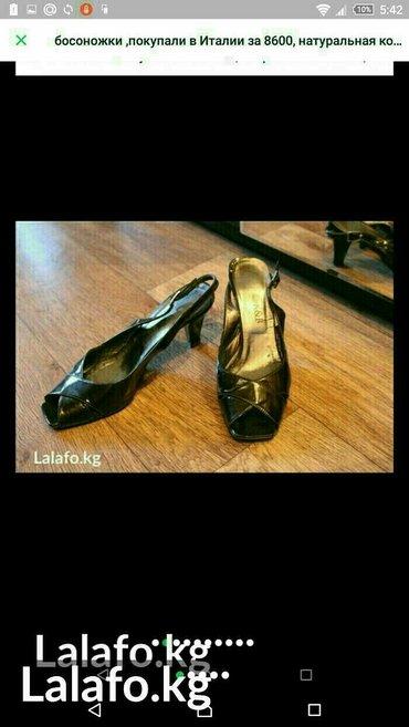 обувь женская, одета не более 2-3 раз, в хорошем состоянии,куплены в И в Лебединовка - фото 3