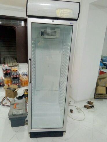 сухой лед бишкек in Кыргызстан   ОСВЕЩЕНИЕ: Ремонт   Холодильники, морозильные камеры   С гарантией, С выездом на дом, Бесплатная диагностика