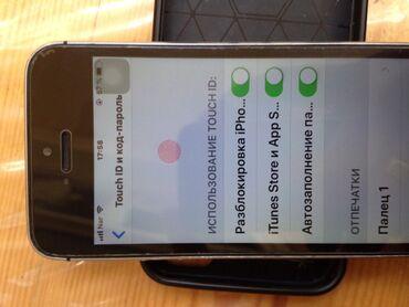 tefon - Azərbaycan: İşlənmiş iPhone 5s 16 GB Qara