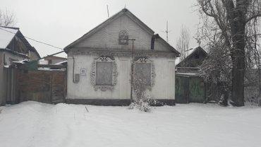 Продаю два  соседних дома. 761м² и 553м² общая площадь всего в Бишкек
