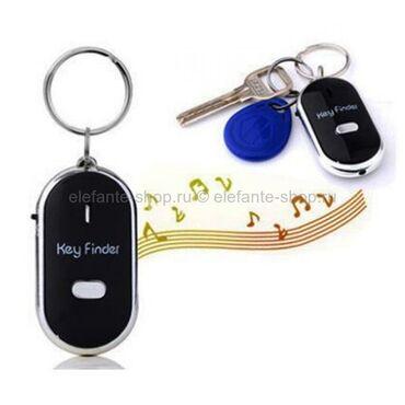 Брелок для ключей с функцией поискаБрелок для поиска ключей отзывается