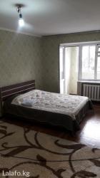 народный бишкек вакансии in Кыргызстан | ДРУГОЙ ДОМАШНИЙ ДЕКОР: 1 комната, Кондиционер, Без животных