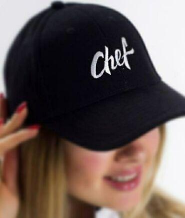 бренды мужской одежды в Кыргызстан: Продаем. и шьём на заказ новый бренд от The_&_Chef brand uniform
