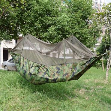 Lezaljka - Srbija: Viseca lezaljka sa komarnikom do 300 kg W.W Robu nemam na stanju,poruc
