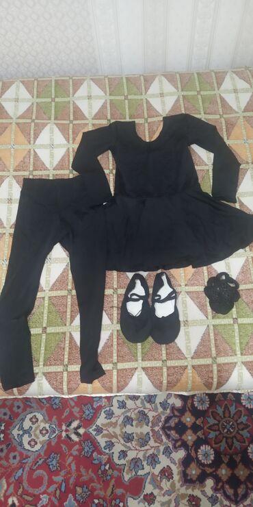 Детский мир - Дачное (ГЭС-5): Костюм для гимнастики или для танцев.возраст 9-11лет.одевали 3
