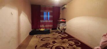 девушки по вызову в бишкеке в Кыргызстан: Сдается квартира: 1 комната, 53 кв. м, Бишкек