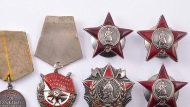 Другие предметы коллекционирования в Лебединовка: Куплю