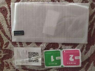 Elektronika - Kraljevo: Zastitno staklo za Huawei mobilne telefone:  Honor 10 lite P smart 201