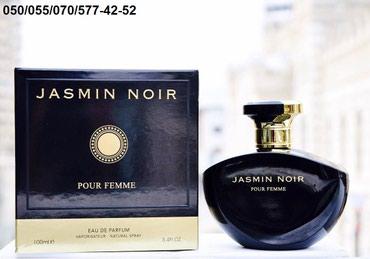 Bakı şəhərində Bvlgari Jasmin Noir Eau de Parfum xanım ətrinin dubay versiyası