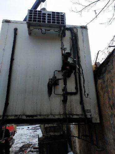 Продаю термо будку холодильникхолодильник японец снят от IZUZU в
