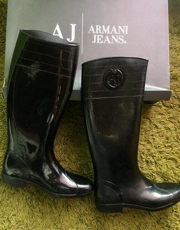 Armani gumene cizme, original, broj 39 - Belgrade