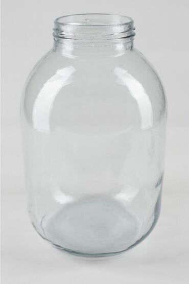 Куплю стеклянные банки 2 или 3 литра с завинчивающейся крышкой