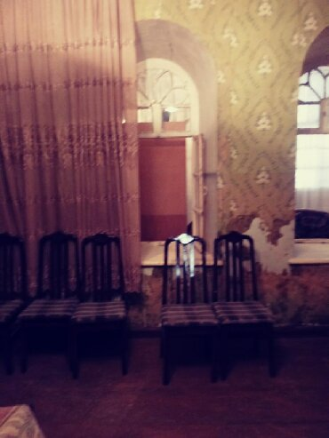 Gəncə şəhərində Satış Evlər : 4 otaqlı
