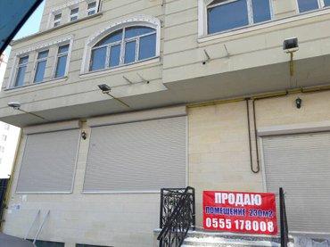 продаю помещение 230м2 манаса/абдумомунова 288, коммерческая недвижимо в Бишкек