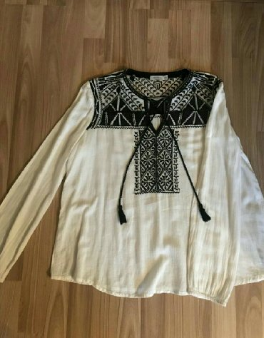 сумка от орифлэйм в Кыргызстан: Рубашки и блузы Bershka M