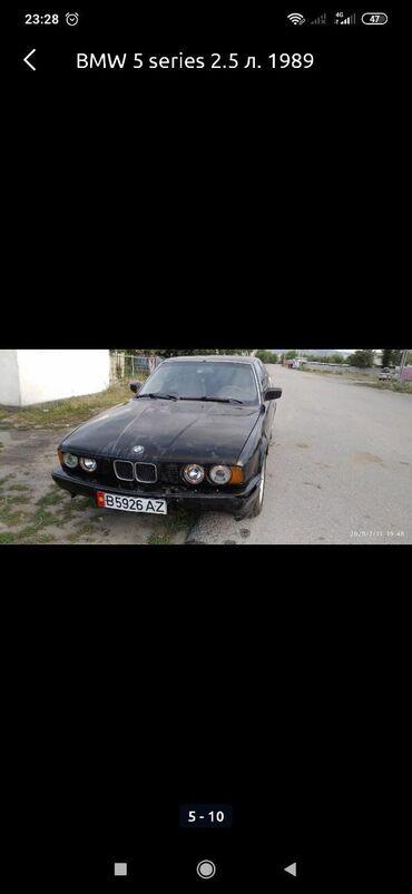 Автомобили - Кызыл-Суу: BMW 5 series 2.5 л. 1989