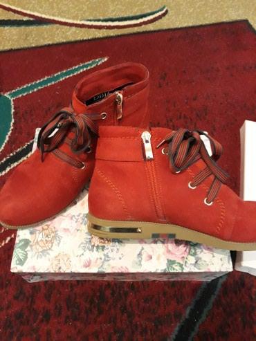 Женские туфли в Кант