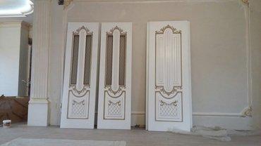 Установка дверей качественно! в Бишкек