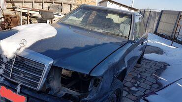 Автомобили - Сокулук: Mercedes-Benz 250 2.5 л. 1988 | 150000 км