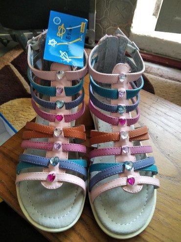 Детская обувь в Кара-Балта: Размер