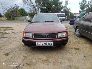 Транспорт - Орто-Сай: Audi 2.3 л. 1991 | 301 км