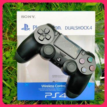 сколько стоит playstation 4 в кыргызстане in Кыргызстан   PS4 (SONY PLAYSTATION 4): Джойстик PS4, ver 4.0.Реплика отличного качестваГеймпад ps4
