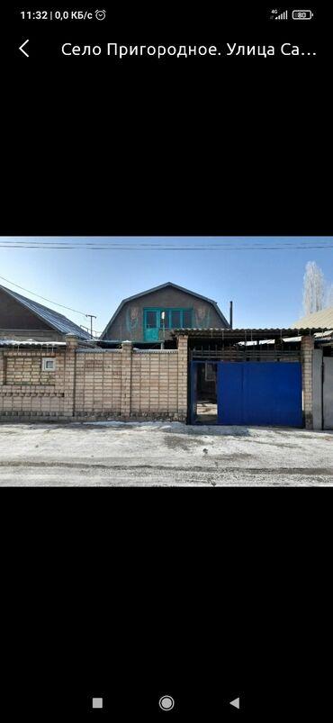 продажа малины бишкек в Кыргызстан: Продажа домов 100 кв. м, 3 комнаты, Требуется ремонт