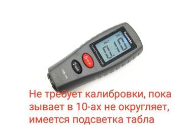 YNB-100 Fe/NFeавтомобильный толщиномер в Бишкек