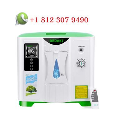 Ιατρικά είδη - Ελλαδα: DEDAKJ AC110V / 220V DDT-2A 230W 2L-9L Γεννήτρια συμπυκνωτή οξυγόνου