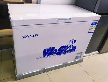 "бу морозильная камера в Кыргызстан: Морозильный ларь"" Vasin""-"