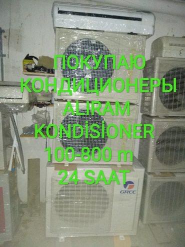 Bakı şəhərində 100-900 MANATA KONDİSİONER ALIRAM 24 SAAT