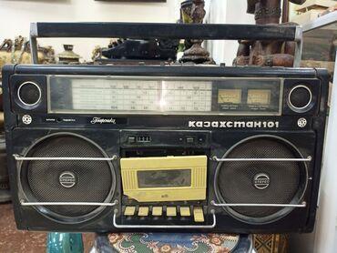 собачий жир купить в бишкеке в Кыргызстан: Куплю магнитофон Казахстан 101 можно не рабочий, главное корпус что бы