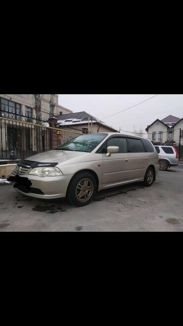 купить honda cr v в бишкеке в Кыргызстан: Honda Odyssey 2.3 л. 2002   234000 км