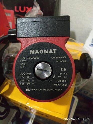 Шланги и насосы в Кыргызстан: Циркуляционный насос Магнат 32 диаметр