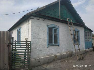 Продается дом 46 кв. м, 3 комнаты