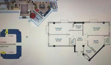 Продается квартира: Асанбай, 3 комнаты, 122 кв. м