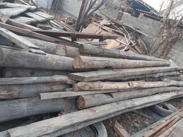 Профнастил крыша цена - Кыргызстан: Доски