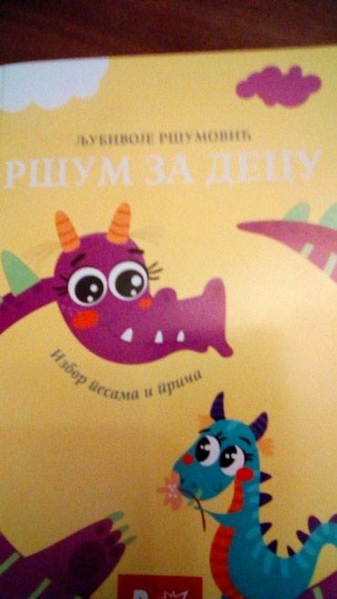 Decija mini knjiga rsum za decu - Belgrade