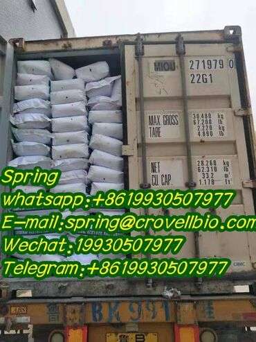 China market hot selling CAS 59-46-1 PROCAINE with a large stock and