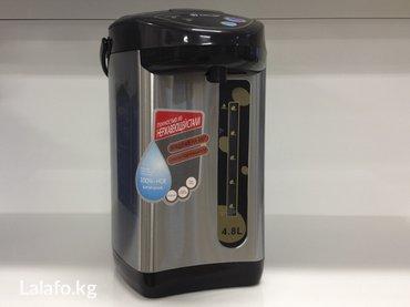 Термос чайник( термопоты) продажа и ремонт. в Кок-Ой