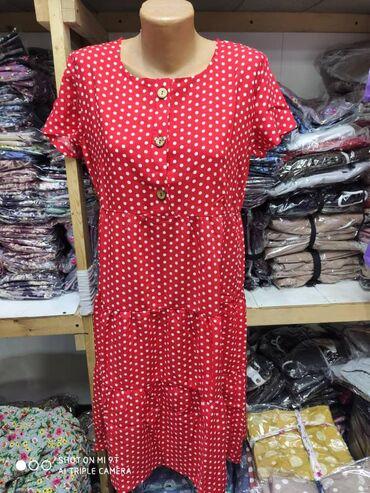 Платье летнее Ткань : штапель