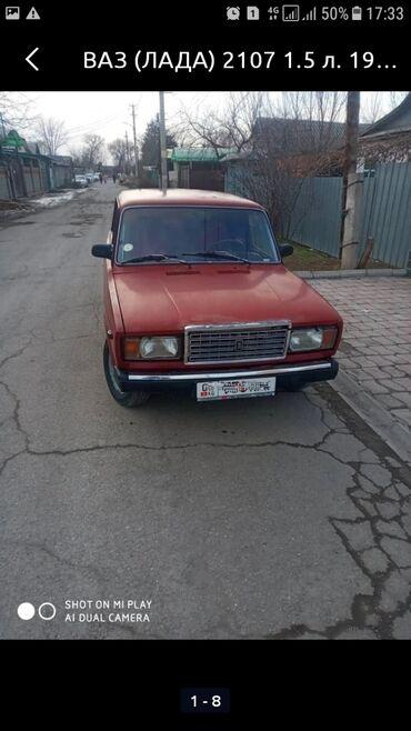 ВАЗ (ЛАДА) 2106 0.6 л. 1995