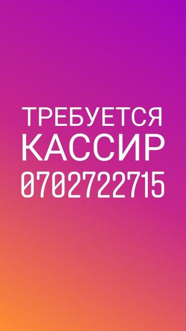 ИП КапГрупп в Бишкек