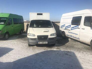 Кабели синхронизации cellular line - Кыргызстан: Срочно срочно Количество мест 3  Фактический поместиться 5 человек 😅😅😅