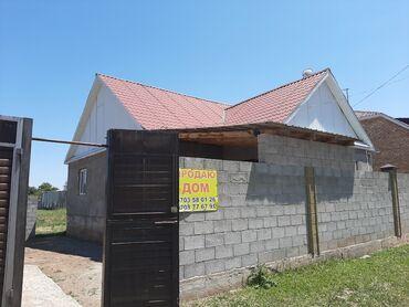 Недвижимость - Арашан: 120 кв. м 4 комнаты, Утепленный, Забор, огорожен