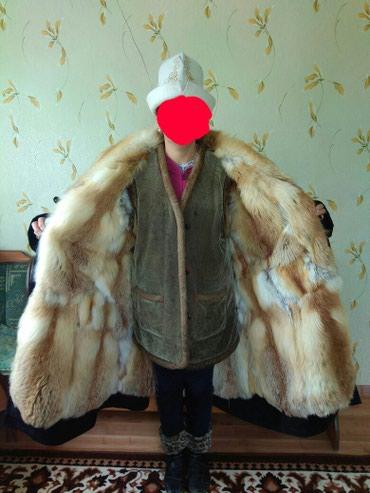 Мужская одежда - Нарын: Тулку ичик,жаны кийилген эмес