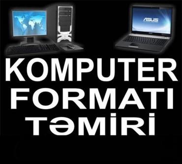 Bakı şəhərində Komputer formati 15 azn